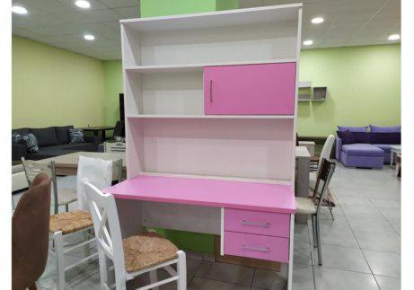 γραφείο με εταζέρα ροζ λευκό
