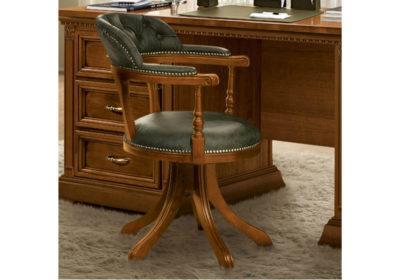 Σταθερή Καρέκλα Γραφείου Με Οικολογικό Δέρμα CG-080366