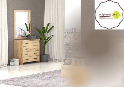 Μοντέρνα συρταριέρα σε μελί χρώμα με καθρέφτη λεπτομέρεια 1