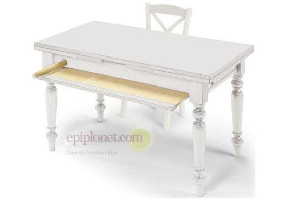 Ανοιγμένο τραπέζι