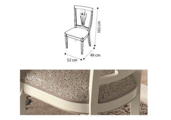 Καρέκλα τραπεζαρίας αντικέ