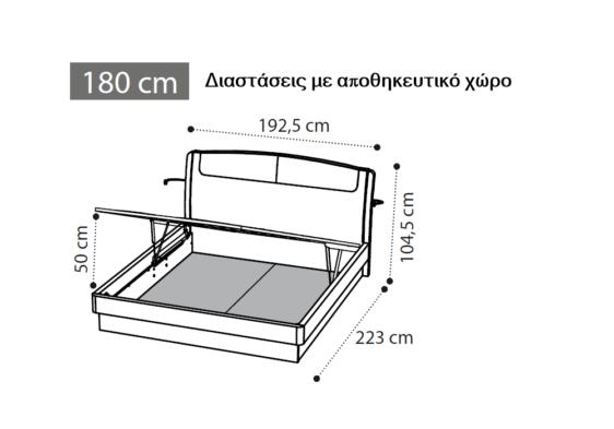 μοντέρνο κρεβάτι διαστάσεις 180 με αποθηκευτικό
