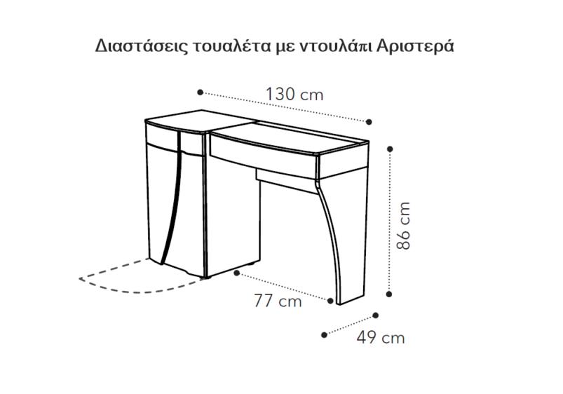 τουαλέτα διαστάσεις dx