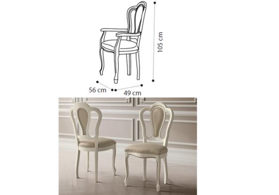 Λευκή κλασική πολυθρόνα