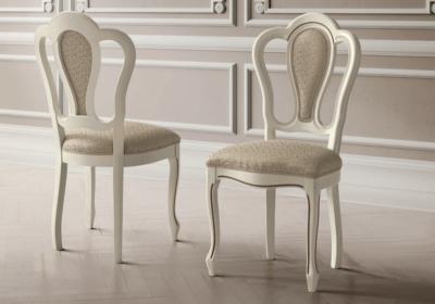 Vintage Ιταλική καρέκλα κλασική