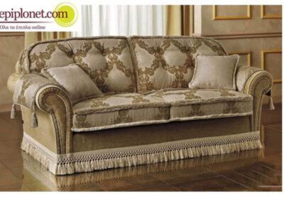 Αναπαυτικός καναπές με κλασικά υφάσματα CG-105128