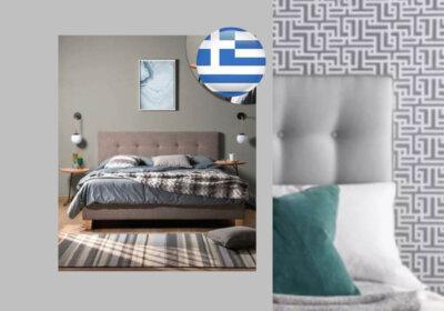 Οικονομικό κρεβάτι με δυνατότητα αποθηκευτικού χώρου