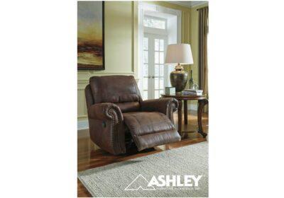 Πολυθρόνα ανακλινόμενη και κουνιστή σε σοκολά από την Ashley