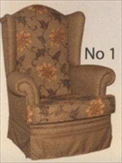 Πολυθρόνα-Μπερζέρα 01-107500