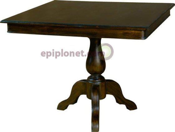 Τραπέζι Κουζίνας Τετράγωνο από Μασίφ Μαόνι Φουρνιστό 121046