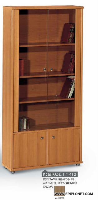 Βιβλιοθήκη Μελαμίνης 125001