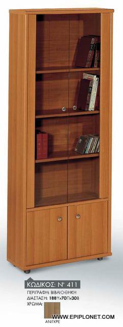 Βιβλιοθήκη Μελαμίνης 125005