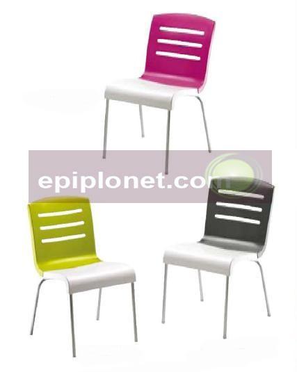 Καρέκλα πλαστική με άνοιγμα στην πλάτη απο την Grosfillex G-1