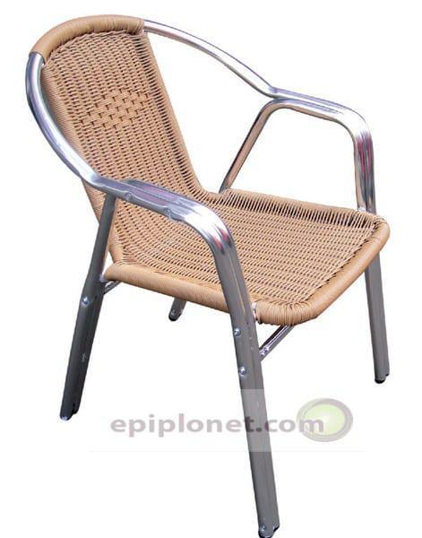 Καρέκλα με σκελετό αλουμινίου και wicker Α-Alhabra