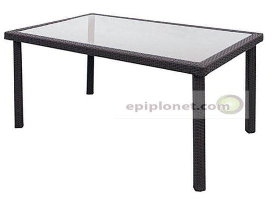 Τραπέζι αλουμινίου ιδανικό για τη βεράντα σας με Wicker Α-Ethel