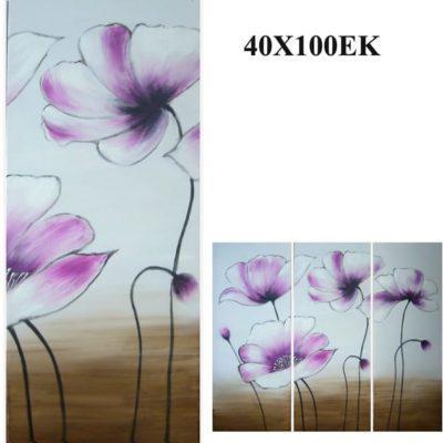 """Πίνακας ζωγραφικής """"Μωβ Λουλούδι"""" Mar-15-00-13225"""
