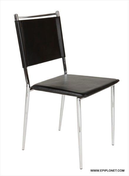 Καρέκλα Κουζίνας Μεταλλική Var-Mina