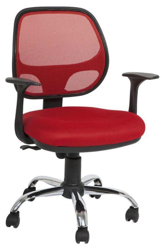 Καρέκλα Γραφείου Παιδική με Διάτρητη Πλάτη V-080151