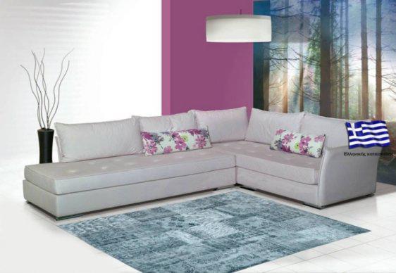 Καναπές Με Λεπτά Καμπυλωτά Μπράτσα C-100066