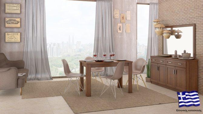 Τραπέζι Δείπνου Με Επέκταση  S-122031