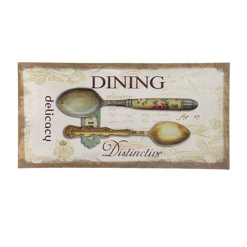 Τυπωμένο Θέμα Γεύμα σε Καμβά Η-210521