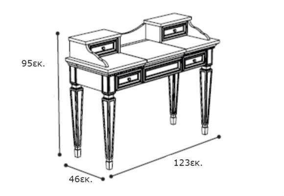 Κονσόλα Με Συρτάρια Και Κρύφο Καθρέφτη CG-127583