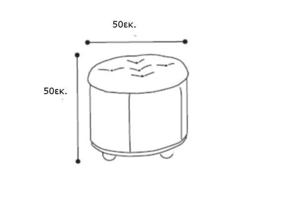 Δερμάτινο Στρογγυλο Σκαμπό Καπιτονέ CG-147601