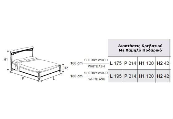 Κλασικό Κρεβάτι Με Χρυσά Φύλλα Aπό Ξύλο Κερασιάς  CG-370148