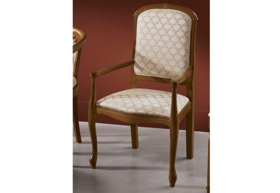 Κομψή Πολυθρόνα Με Εμπριμέ ή Λευκό Ύφασμα CG-135107