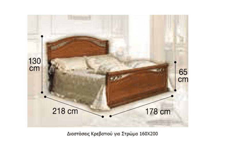 Κερασί Κλασικό Κρεβάτι Υψηλής Ποιότητας CG-050475