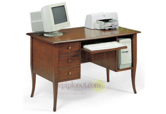 Γραφείο Σταθερού Υπολογιστή με Συρτάρια 130x75x81 ΤΕ-127607
