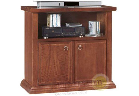 Ξύλινο Κλασσικό Έπιπλο Τηλεόρασης σε Καρυδί Απόχρωση ΤΕ-131561