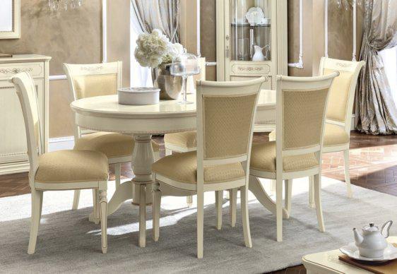 Ιβουάρ Τραπέζι Με Επεκτάσεις 160/236Χ100 CG-122073