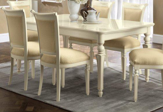 Τραπέζι με Επέκταση Σε Απόχρωση Ελεφαντόδοντου CG-122071