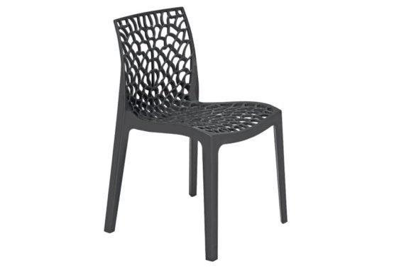 Καρέκλα με Ιδιάιτερο Design σε Γκρι Χρώμα Z-222072