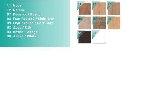 Μπουφές Με Καθρέφτη και Κρυσταλιέρα Α- 138517