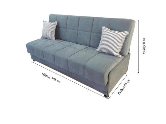 Καναπές κρεβάτι σε 185 εκ μήκος με αποθηκευτικό χώρο,Φ-105037