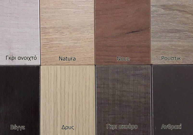 Σύνθεση Ελληνικής Κατασκευής σε Πολλά Χρώματα Α-131586