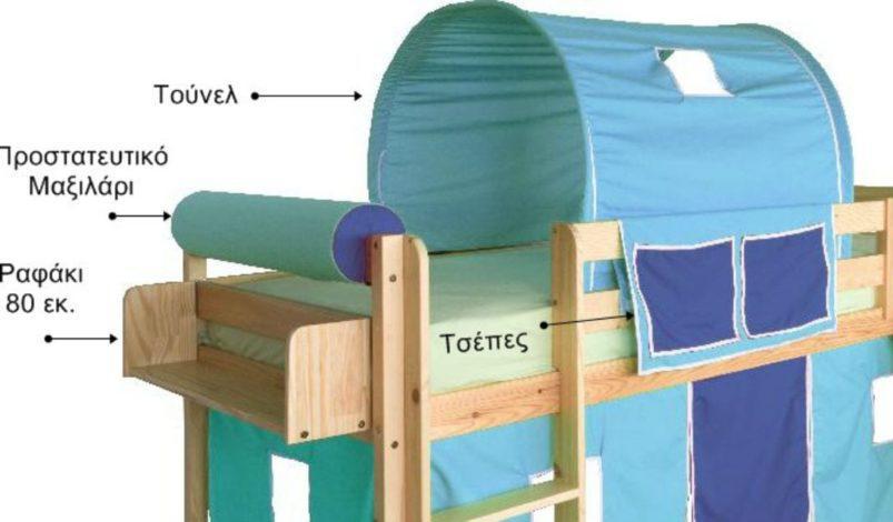 Ψηλό Κρεβάτι Για Μικρά Δωμάτια Οξιά Sa-280062