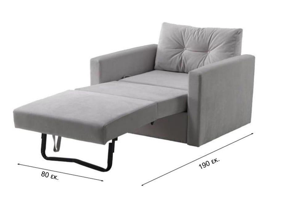 Άνετη Πολυθρόνα Κρεβάτι σε Γκρι Χρώμα | Epiplonet.com