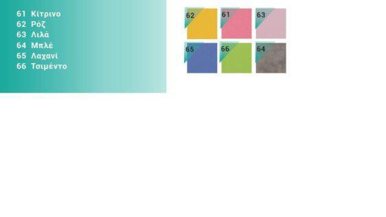 Κομοδίνο με 2 συρτάρια 45*43*40 Α-272008