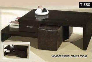 Τραπέζι Σαλονιού T550 120016