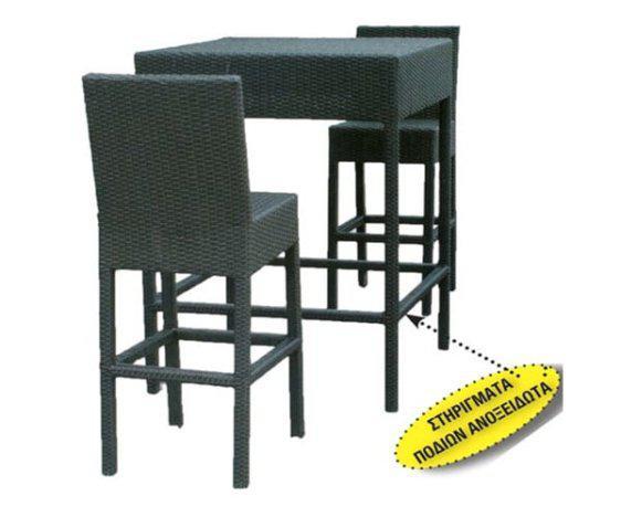 Τραπέζι Μπαρ Κήπου Sar-106703