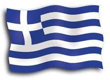 Ελληνικό προιόν